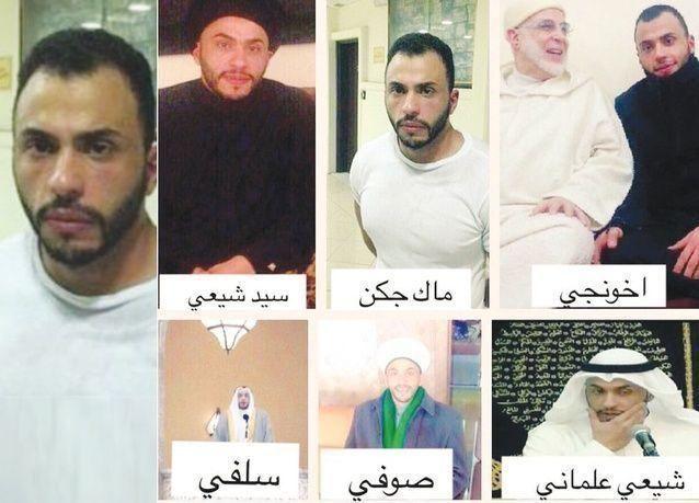 الكويت: ضجة بعد نجاح شاب بجمع الآلاف من الدنانير بانتحال صفة رجال دين من عدة طوائف