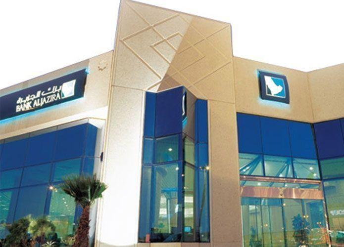 صافي ربح بنك الجزيرة السعودي يهبط 75.8% في الربع الثاني من العام