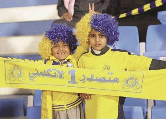 ماهي أقل المباريات حضوراً جماهيرياً في تاريخ دوري المحترفين السعودي؟