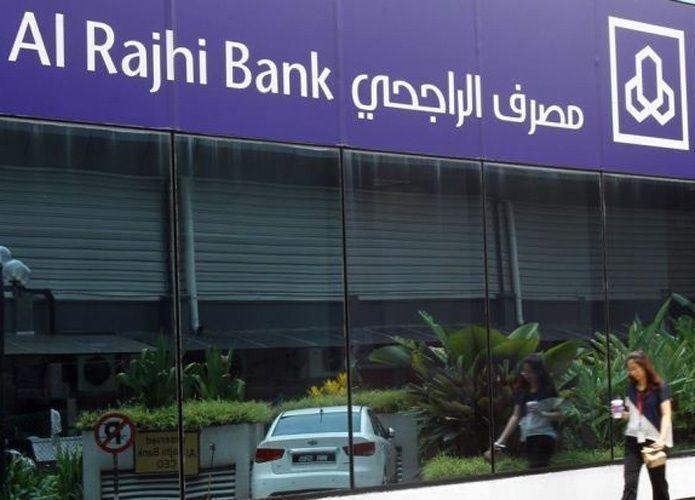 صحيفة سعودية: مصرف الراجحي يماطل في إعادة مبلغ استثماري لعميل منذ 10 سنوات