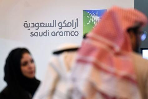 بتروناس الماليزية ماضية في مشروع انسحبت منه شركة أرامكو السعودية