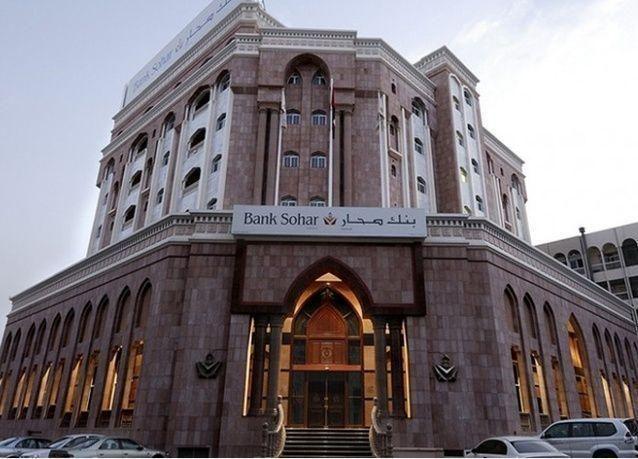 استقالة الرئيس التنفيذي بالوكالة لبنك صحار العماني لأسباب شخصية