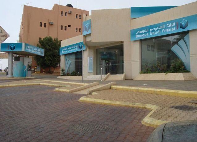 البنك السعودي الفرنسي يؤسس شركة متخصصة في المشتقات المالية