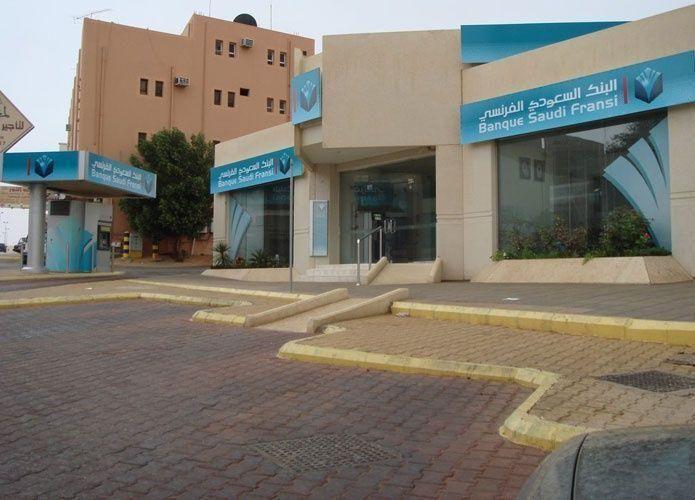 نمو صافي ربح البنك السعودي الفرنسي 3.15% في الربع/2 متجاوزا التوقعات