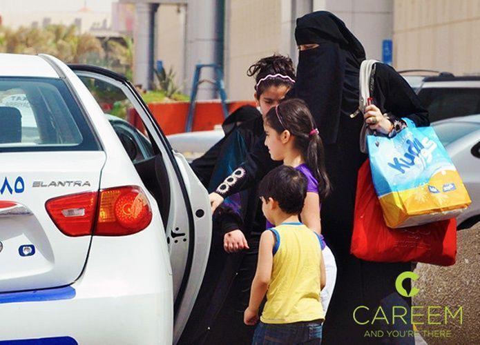 شركة كريم تتحدى أرامكو العملاقة في توظيف السعوديين خلال 2017