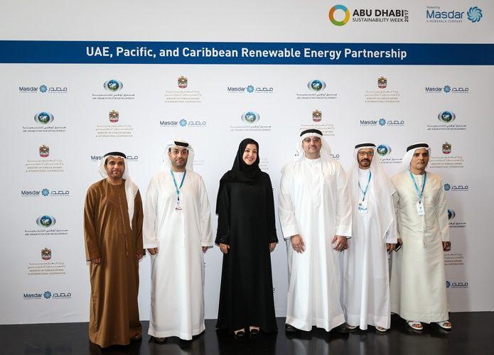 الإمارات تطلق صندوقاً لمشاريع الطاقة المتجددة في دول البحر الكاريبي