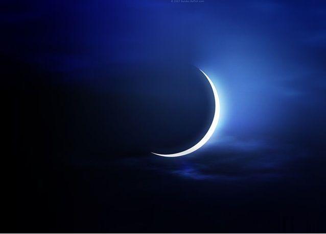 السعودية تعلن الاثنين أول أيام شهر رمضان الكريم