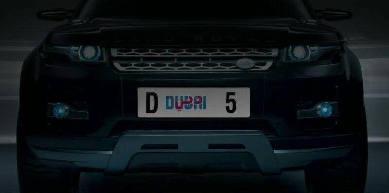 """رجل أعمال هندي يشتري لوحة سيارة مميزة """" D 5 دبي"""" بـ 33 مليون درهم"""