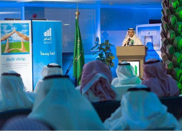 السعودية: إطلاق مركز خدمات المطورين العقاريين (إتمام)