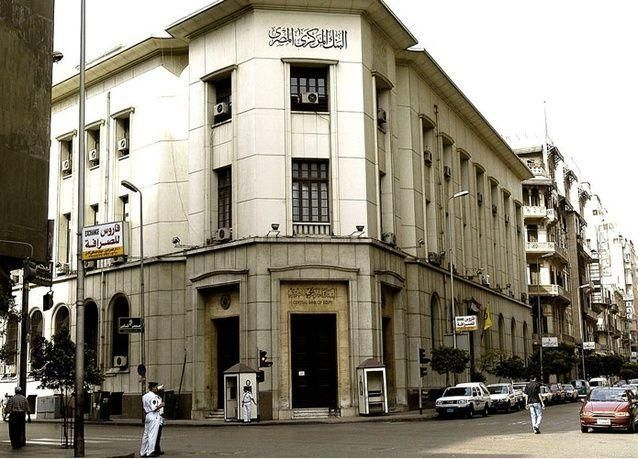المركزي المصري يرفع أسعار الفائدة الرئيسية 100 نقطة أساس