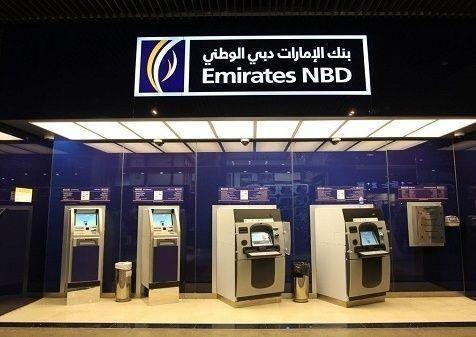 """بنك الإمارات دبي الوطني يطلق خدمة المساعد الافتراضي """"EVA"""""""