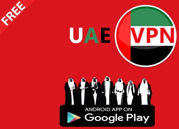 ما هي عقوبة من يستخدم خدمة VPN في الإمارات؟