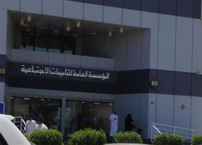 مؤسسة حكومية في الكويت ترفع دعوى ضد رئيسها السابق بتهمة الاستيلاء على 200 مليون دولار أودعها بسويسرا