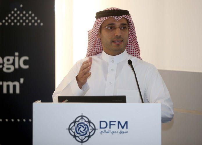 مجموعة جي إف إتش المالية البحرينية تلتقي مساهميها في سوق دبي المالي