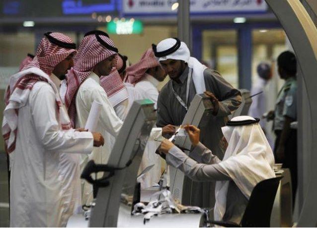 السعودية: الجرين كارت للمستثمرين والمقيمين المؤهلين