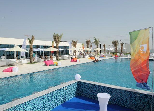 إطلاق منتجع جزيرة السعادة في أبوظبي