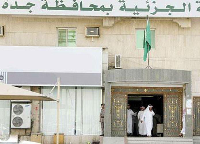محكمة سعودية تلزم هامور عقاري سداد 40 مليون ريال