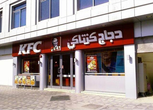 رجل أعمال إماراتي يقتنص جوهرة التاج في مجموعة الخرافي.. وبنوك الكويت الرابح الأكبر