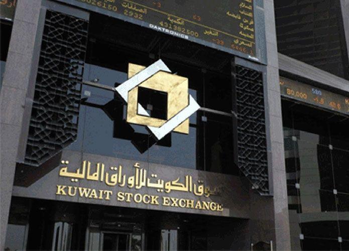 بعد طول انتظار.. قطار الحوكمة يصل إلى بورصة الكويت وسط ترقب وآمال