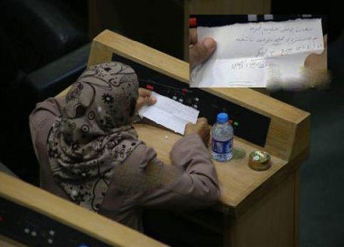 """فيديو: """"الملوخية الناشفة"""" تدخل بقوة لمطبخ البرلمان والسياسة في الأردن !"""