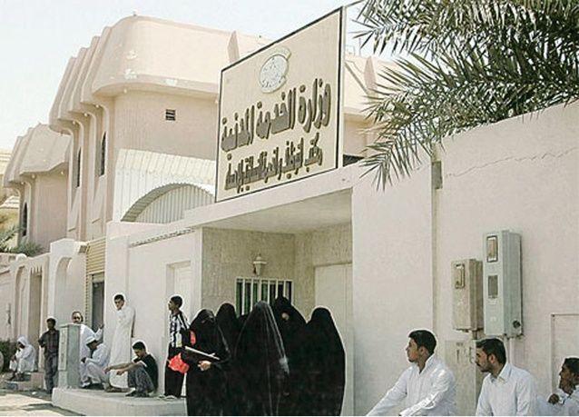 وزارة الخدمة المدنية السعودية ترفض تخصيص حوافز إضافية لموظفي البلديات الحدودية