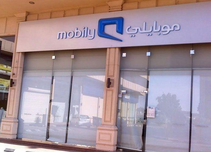 موبايلي توقع اتفاقية إعادة تمويل مرابحة بـ7.9 مليار ريال مع بنوك سعودية