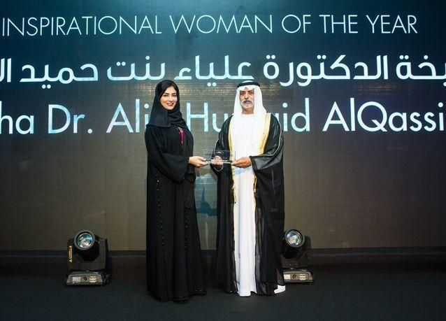"""""""جائزة المرأة العربية 2016"""" تكرَم مسيرة التمكين والعطاء لأميرة بن كرم بـ""""إنجاز العمر"""""""
