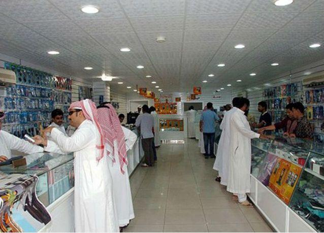 وزارة العمل السعودية تؤكد سعودة جميع وظائف العاملين في محلات بيع وصيانة أجهزة الجولات