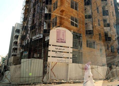 وزارة التجارة السعودية ترخص لـ9 آلاف وحدة سكنية في مشروعين بالرياض وجدة بـ6.5 مليار ريال
