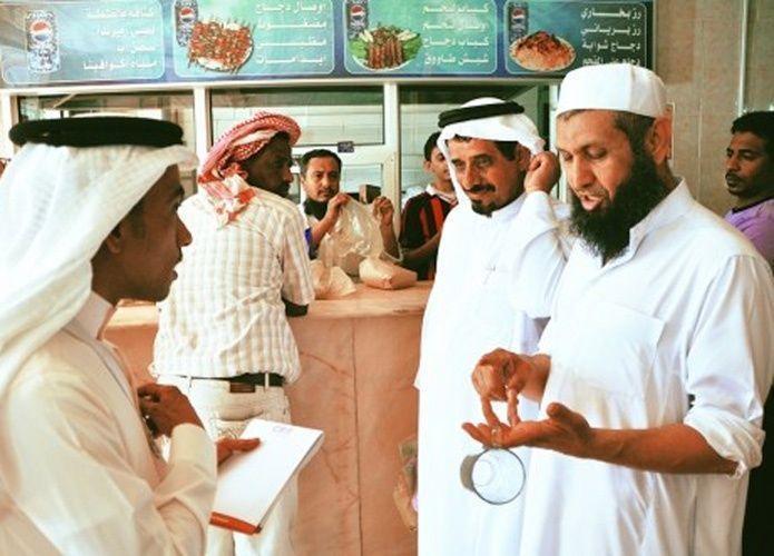 وزارة التجارة السعودية تتبرأ من ارتفاع أسعار اللحوم والمطاعم