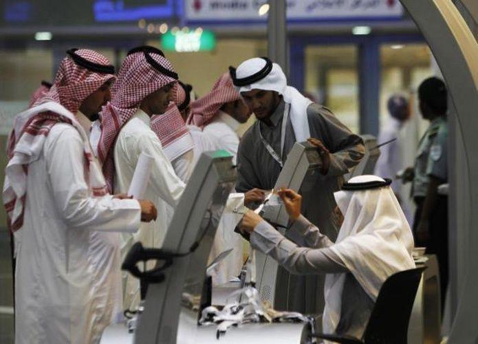 ما هو برنامج حساب المواطن السعودي؟