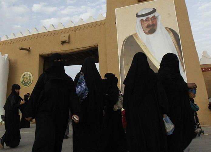 180 ألف سعودية يتسائلن عن مصير 5 آلاف وظيفة تعليمية