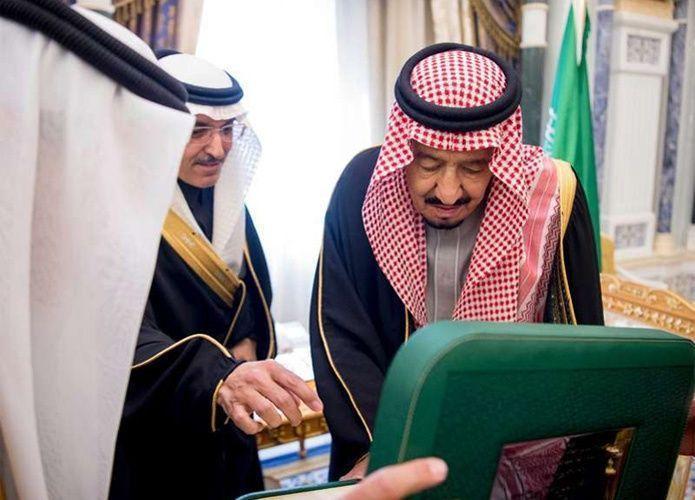 الرياض تهون على السعوديين خفض الضرائب على أرامكو