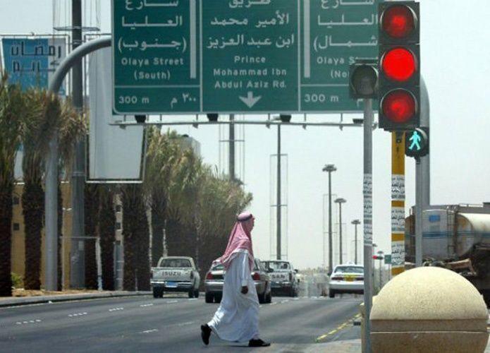 حساب المواطن السعودي يتحضر للانطلاق من خلال إنشائه حساباً على تويتر