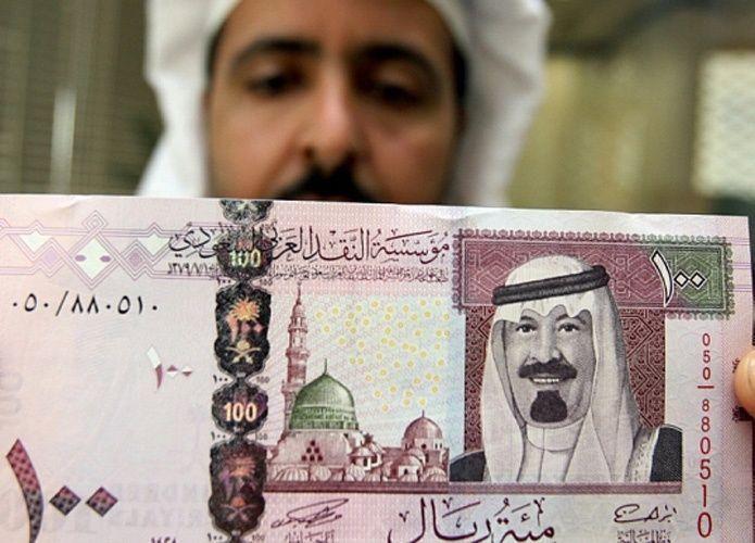 مسجلة أدنى مستوى في 5 سنوات.. انخفاض موجودات المركزي السعودي 4.8 مليار ريال