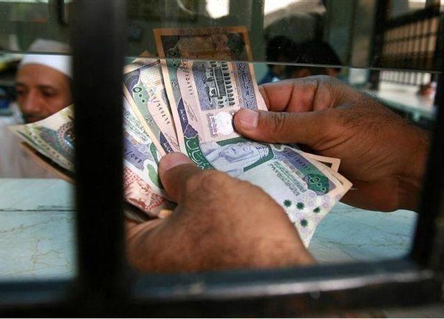 وزارة المالية السعودية ترفع أسماء الدفعة الثانية من المستحقات المتأخرة لشركات المقاولات