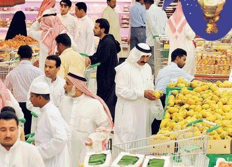 """السعودية: راتب الزوجة والأبناء والدخل من الأعمال التجارية تحتسب ضمن  """"حساب المواطن"""""""