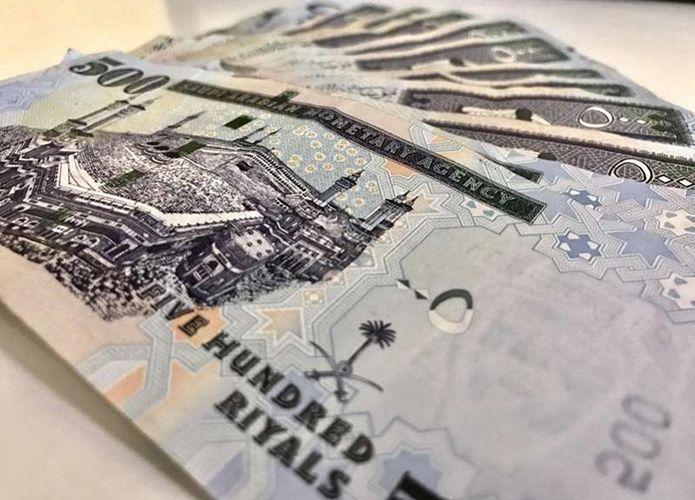 ساما تحدد 3215 ريالاً أحقية الفرد من الإصدار السادس للعملة السعودية الجديدة