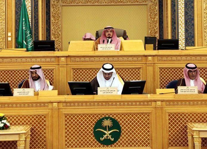 الشورى السعودي يصوت على نظام التأمين الصحي