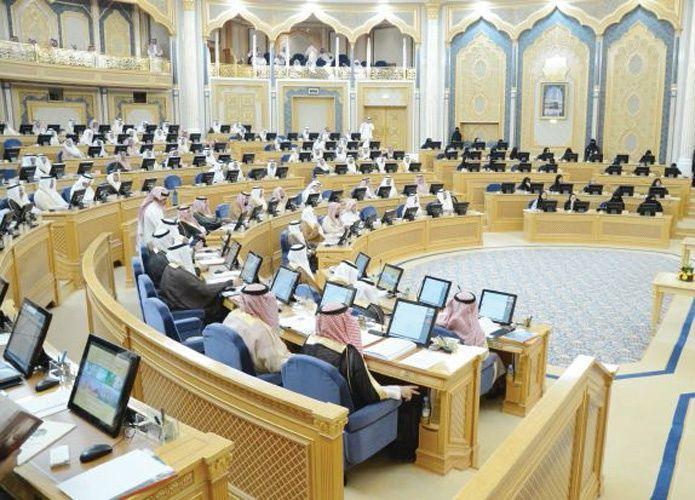 السعودية: اتجاه لإلزام الوزراء والقضاة بإقرار الذمة المالية