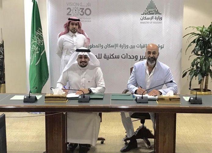 وزارة الإسكان السعودية توقع اتفاقية تطوير 2800 وحدة مع شركة إماراتية مجهولة الاسم