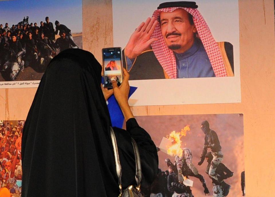 الهيئة العامة الترفيه: هدفنا نشر السعادة في المجتمع السعودي