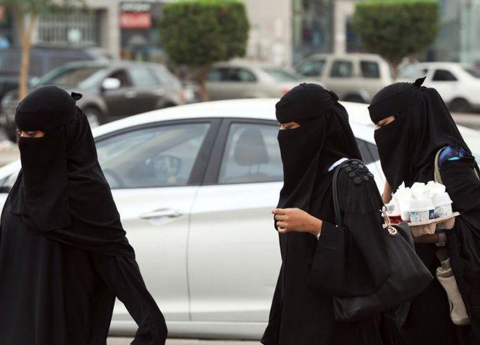 السعودية: إصدار الهوية للنساء خلال 45 يوماً