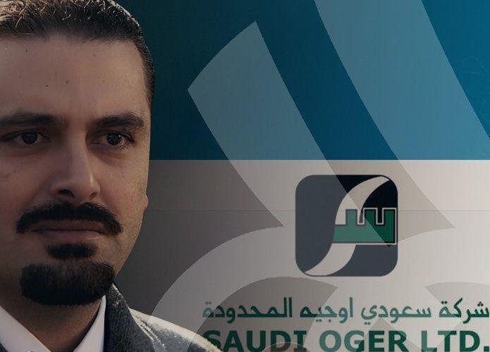 """البنوك السعودية: لم نتلق توجيهات من """"ساما"""" بالبدء في تجميد حسابات سعودي أوجيه"""