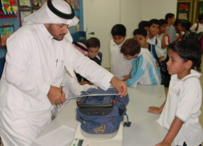 السعودية: 5 ملايين طالب وطالبة يتخلصون من الحقائب الثقيلة بعد دخول الآيباد