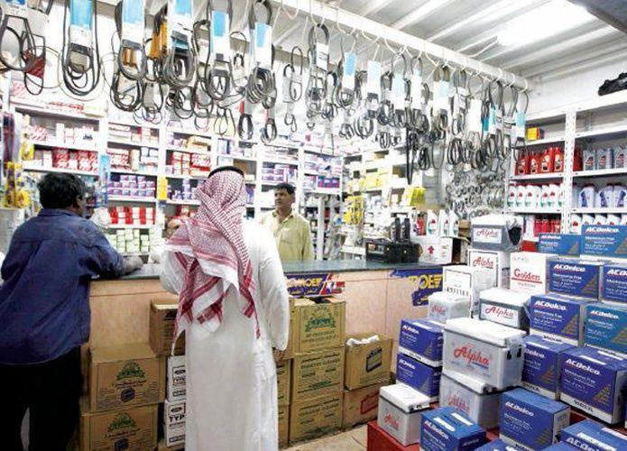 الجمارك السعودية تسمح باستيراد قطع غيار السيارات المستعملة