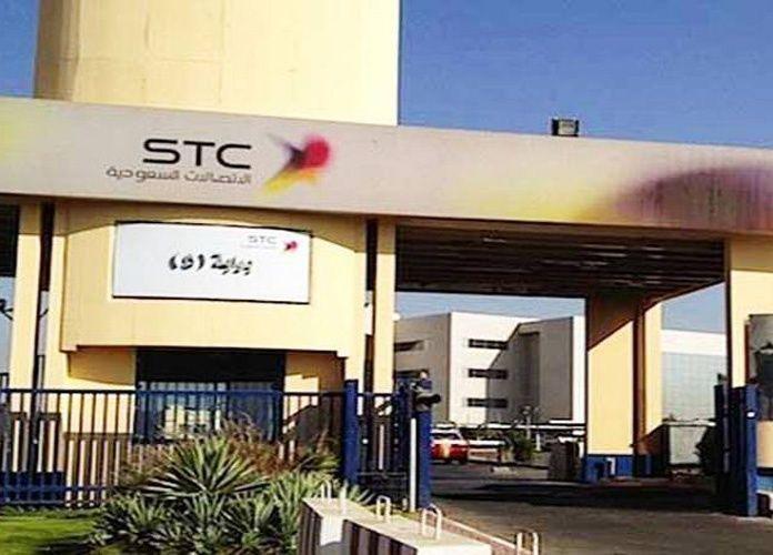 شركة الاتصالات السعودية: نجاح تجربة شبكة الجيل الخامس بسرعة 70 جيجاً بالثانية
