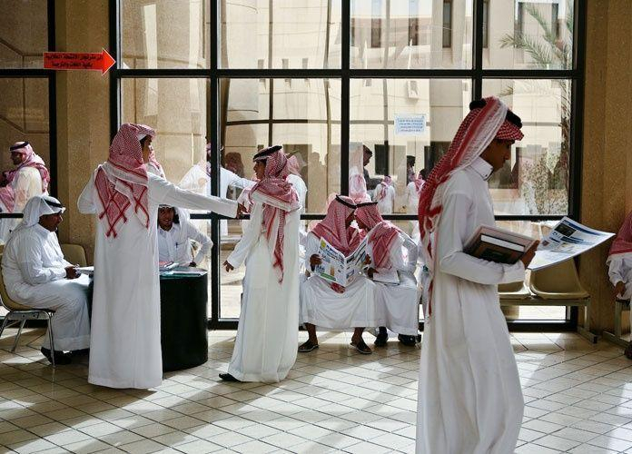 فريق طلابي سعودي يفوز في تحدي بلومبرج للأبحاث الاقتصادية