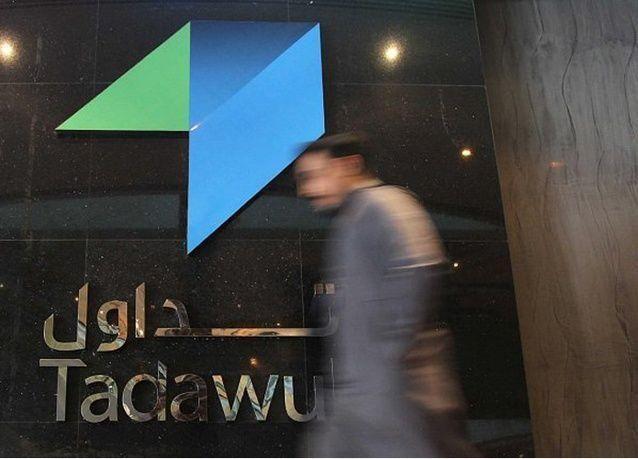 السوق السعودية تبدأ بالإفصاح عن ملكية أعضاء مجالس الإدارة والرؤساء التنفيذيين والمساهمين تحت الحظر