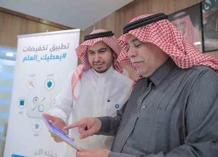 """وزارة التجارة السعودية تُدشن تطبيق """"تخفيضات"""" بـ 700 ألف منتج"""